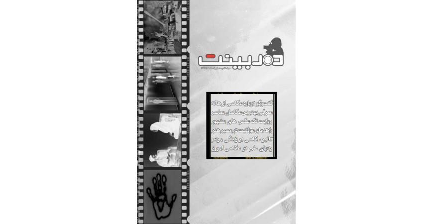 دوربین بدون آینه الیمپوس OM-D E-M1X با قابلیت ثبت 60 عکس در ثانیه معرفی شد
